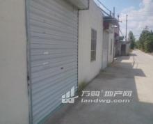 (出租) 江宁秣陵街道周里园区600平方厂房招租