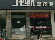 (出租) 镇北路步行街沿街转角商铺 商业街商铺 100平米