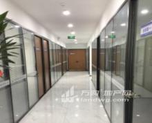 浦口-高新区 中建环球大厦