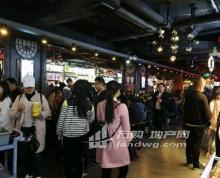 (转让) 新街口时尚莱迪广场 餐饮美食 档口摊位
