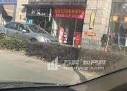 (出租) 长江路 南丰路菜场对面朗诗天翠 大门口19-4号