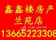 (出租)三盛国际现代广场55平米朝北每月1750元有钥匙
