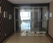 (出租)华邦国际西厦 写字楼 112平米