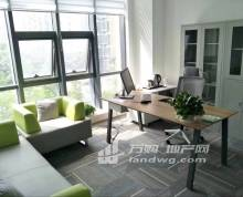 新模范马路地铁口天正国际广场 凤凰国际大旁全套家具