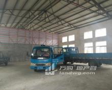 (出租) 溧水柘塘镇单层700平米厂房仓库出租