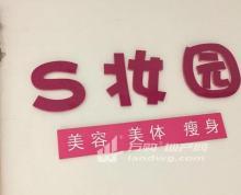 (出租)苏宁广场写字楼1304 写字楼 60平米
