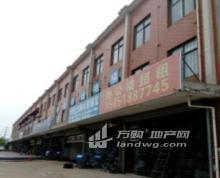 南京永衡装饰材料有限公司