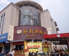 【第二次拍卖】(二轮二拍)扬州市运河东路77号C幢206室等房屋
