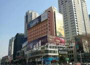 (出租) (个人急租)新街口 中央商场正南面两层商铺简装整租