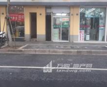 (出租) 万谷慧旁60平米出租免餐饮
