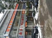 江浦城市中心门面楼屑出租