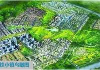 江宁区麒麟街道地铁小镇国三、国四、国五 地块初判报告