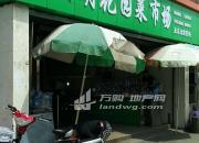 (出租) 出租秦淮大明花园菜市场