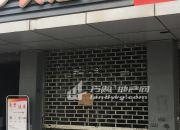 江宁区 东山双龙大道南方花园43㎡商铺