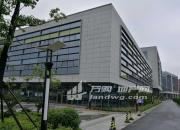 (出租) 石杨路/光华路附近办公路可办公+仓储/轻加工