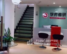(出租) 仙林 金鹰二期北面大成名店三楼 460平米
