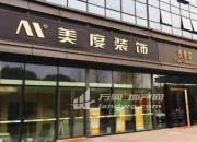 (出租) 江宁岔路口商业街商铺适合各种行业