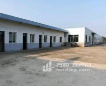 (出租) 平桥镇新兴街 厂房 10亩平米