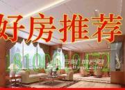 (出售)江苏省文化大厦靠近商茂商业氛围好适合做培训等