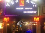 江宁-东山 招商街