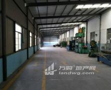 (出租) 禄口空港工业园转租单层厂房800平米高4.5米