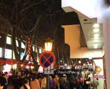 (转让) 夫子庙 夫子庙景区大门囗 餐饮美食 商业街商铺