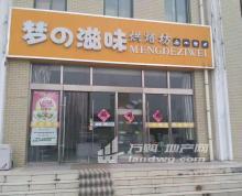 (转让) 赣榆区青口镇盈利面包甜品店旺铺转让