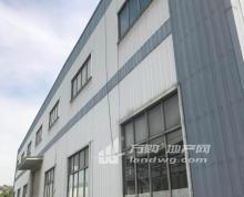 (出租) 出租六合雄州高速出口独栋厂房