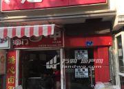 秦淮区  明瓦廊三元巷170㎡商铺