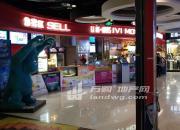 (出租) 新街口 国际金融中心电影院旁 商业街商铺 300平米