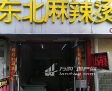 (转让) 开发区 南航北门胜太路大市场 餐饮美食 商业街商铺
