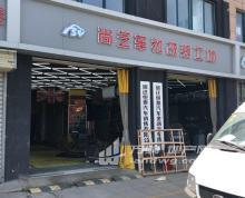 (转让) 双庄国大佳苑 汽修美容 整店转让