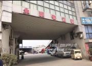 (出租) 仙林 宝华花园志宏物流园旁 仓库 450平米