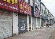 (出租) 淮阴区长江东路杨井小区晓霞超市东原蛋糕房门面出租