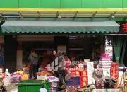 (转让) 开发区 金宝河定桥农贸 餐饮美食 商业街商铺
