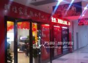 (出租) 永阳镇 五洲商贸城 商业街商铺 80平米