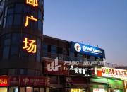 (出租) 仙林 学海路28号 商业街商铺 46平米