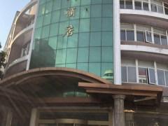 【第一次拍卖】位于兴化市张郭镇赵万村千年路房地产
