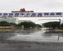 (出租) 出租盐都中小企业产业园厂房(马沟)