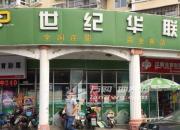 (出租) 雄州 方州广场 商业街商铺 25平米
