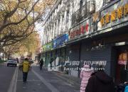 (出租) 长乐路商业街500平旺铺 业主直租 行业不限
