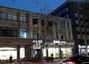 (出租) 大行宫 太平南路137号 商业街商铺 1000平米