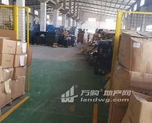 (出租) 单层机械厂房2500平米 行车5吨