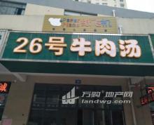 (转让) 城南 龙凤家园 餐饮美食 商业街商铺