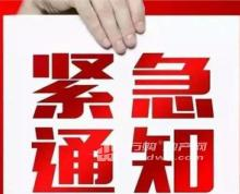 (出租) 求租 南京 不限区域 单层10000平方以上的厂房 带综合楼