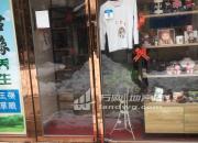 (出租) 永阳镇 通济广场4幢1028 商业街商铺 35平米