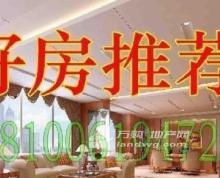 秦淮好房 新街口 大行宫 地铁站旁 CFC长发中心