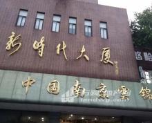 (转让) 南京图书馆附近 长白街 90平餐馆 转让