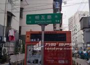 (出租) 新街口 明瓦廊 16平小吃店 转租