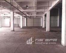 (出租) 新港开发区一楼7000平方,纯仓储,无动力电